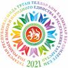 https://cson-kazan.ru/images/logo/edinstvo.png